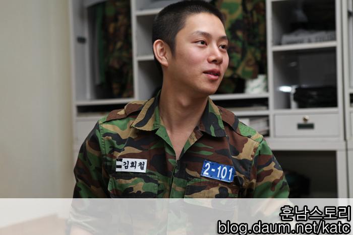 Heechul Army