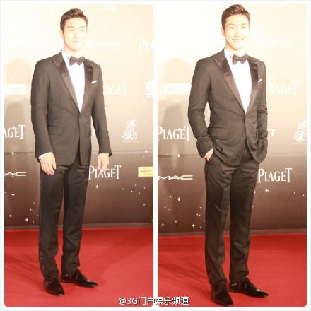 siwonat32nd Hongkong Film Awards