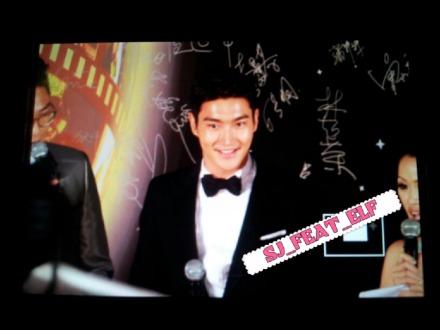 siwonat32nd Hongkong Film Awards1a