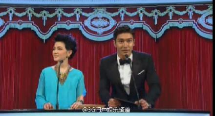 siwonat32nd Hongkong Film AwardsS