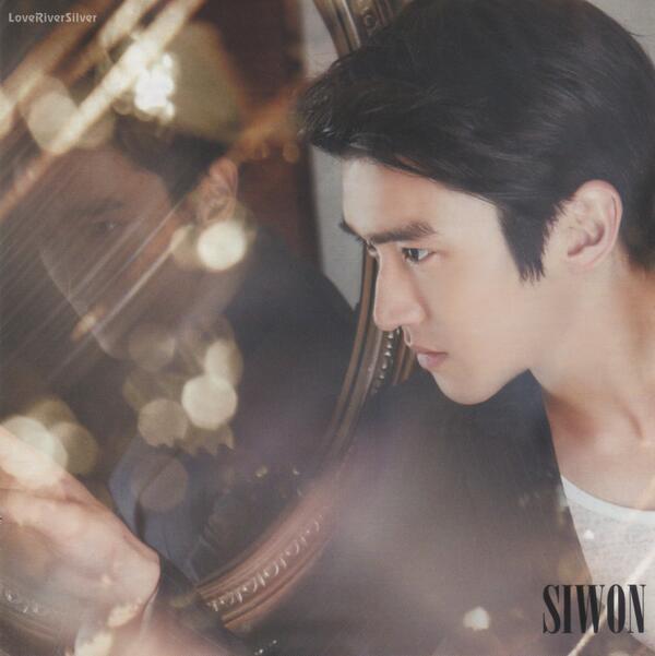 Siwon1