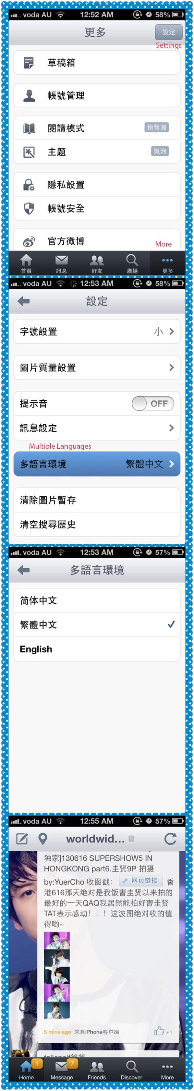 Weibo_Change to Eng app