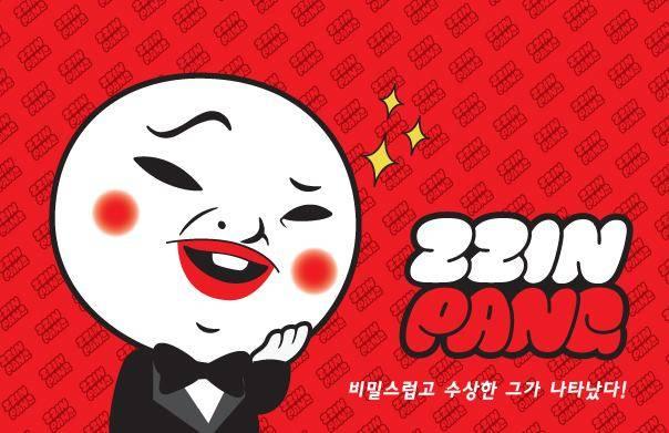 Super-Junior-Heechul_1380173941_af_org