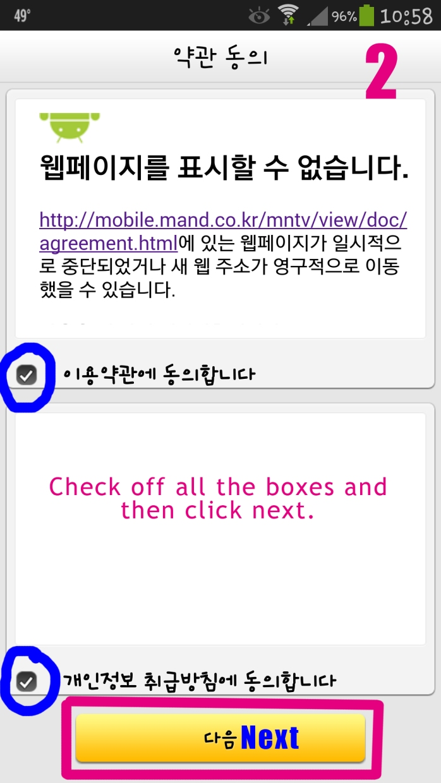 inkigayo_02