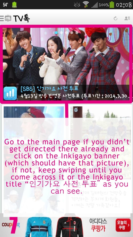 inkigayo_07