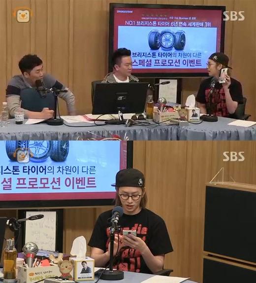 heechul-radio