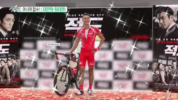 Choi-Siwon-Fortune-Cookie2-800x450