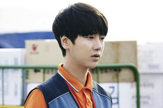 super-junior-yesung-awl-2-540x357